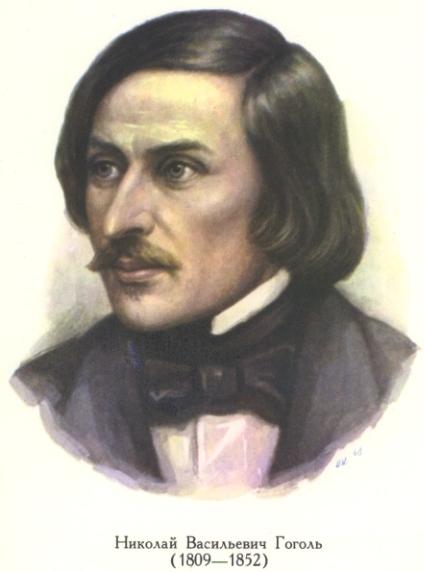 николай васильевич гоголь преемник пушкина сочинение